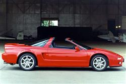 Car review: Honda NSX (1990 - 2005)
