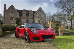 Car review: Lotus Elise