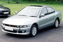 Car review: Mitsubishi Galant (1988 - 2003)