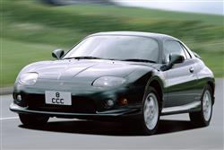 Car review: Mitsubishi FTO (1994 - 2005)