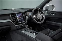 2.0 T5 [250] Inscription 5dr Geartronic Petrol Estate